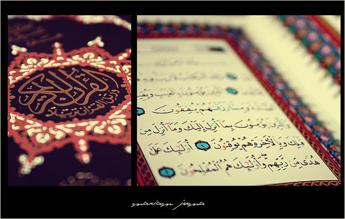 Quran_alkareem_by_marayem_uae