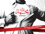 MUHAMMAD_PBUH_TRULY_WE_LOVE_YO_by_muslimz